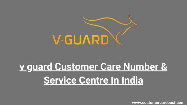 v guard Service Centre