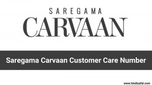 Saregama Carvaan Customer Care Number
