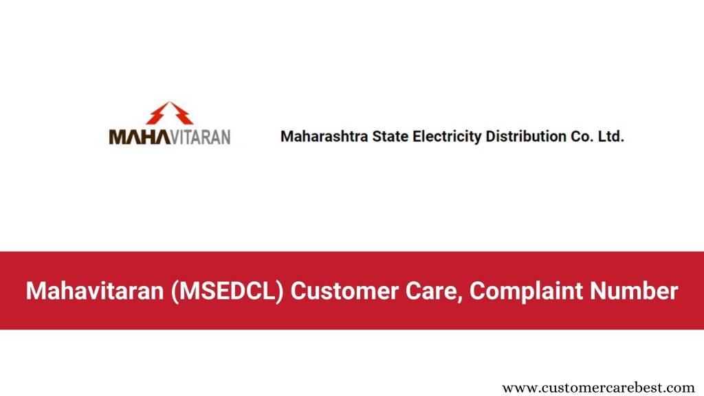 Mahavitaran (MSEDCL) Customer Care Complaint Number