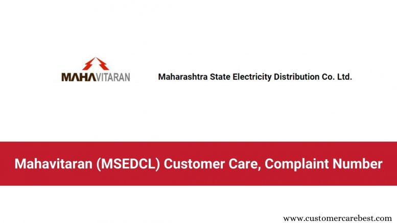 Mahavitaran Customer Care Complaint