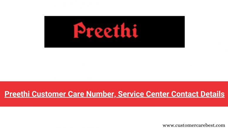 Preethi Customer Care Number, Service Center Contact Details